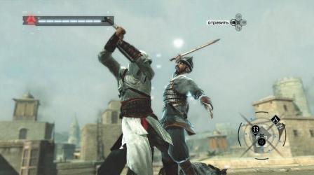 Assassin's Сreed