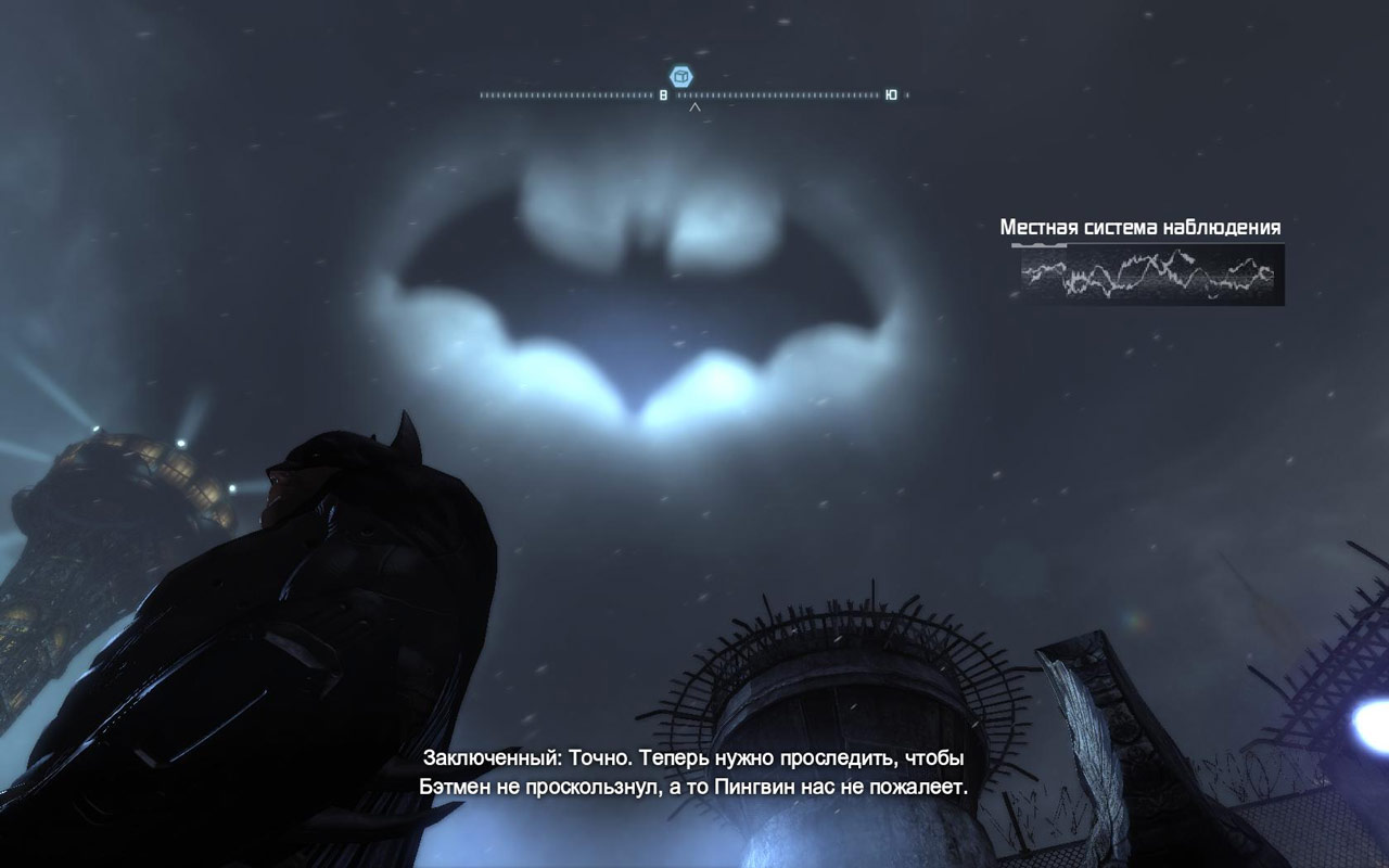 Batman: Arkham City. Обзор
